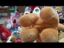 новогодний подарок собака 38 персик