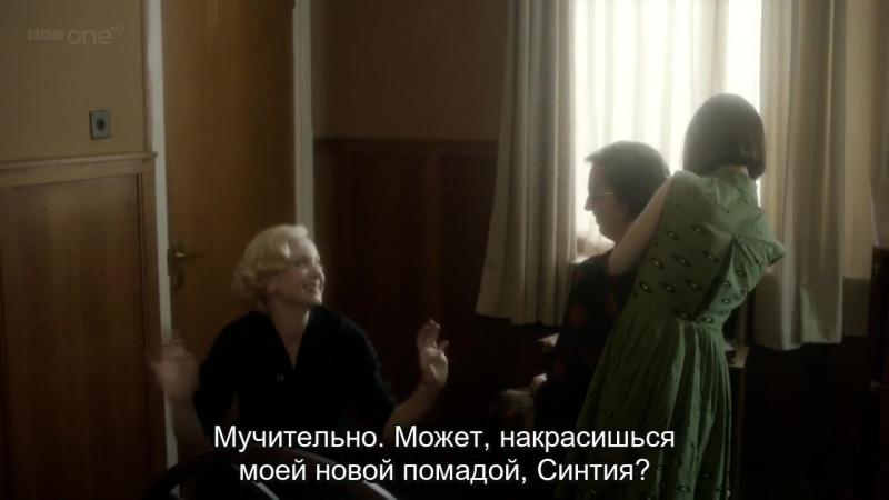 1 сезон 4 серия (русские субтитры) / Вызовите акушерку / Call the midwife