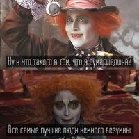 Алёна Панкратова