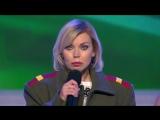 Сборная большого московского цирка (КВН Голосящий КиВиН 2017)