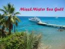 Miss Mister Sea Gull, конкурс 1