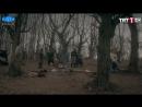 Воскресший Эртугрул 11 серия на русском