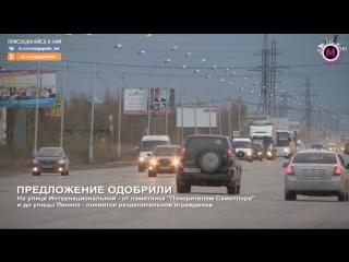 Мегаполис - Оградят и разделят - Нижневартовск