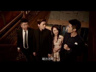 Затерянная гробница(Хроники расхитителей гробниц ) серия 11 из 12 Китай 2015 г