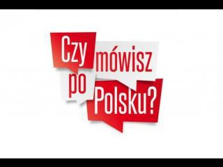 Польский для начинающих - Война (Wojna)