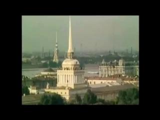 Таисия и Ольга Павенские - Город над вольной Невой (Вечерняя песня)