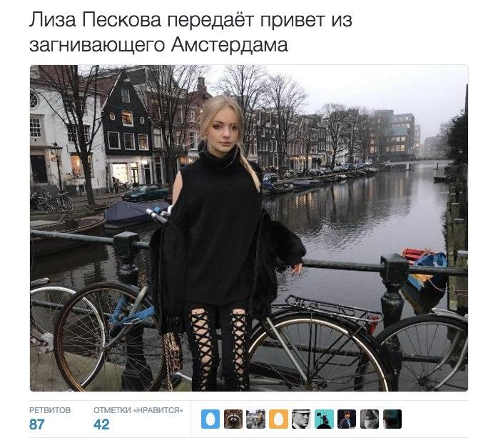 """""""Вступление Украины в НАТО сейчас поддерживает половина населения"""", - Бекешкина - Цензор.НЕТ 2257"""