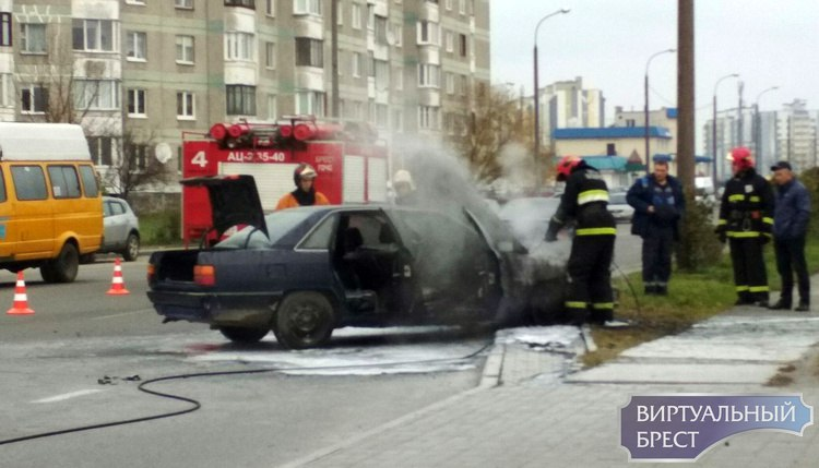 В Бресте на ул. Луцкой загорелась старенькая AUDI
