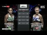UFC 196 Amanda Nunes VS Valentina Shevchenko