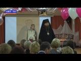 С праздником! Православная гимназия имени Андрея Рублёва в этом году отмечает свой юбилей.