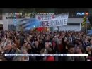 Новости на Россия 24 Мюнхенцы освистали предвыборный митинг Ангелы Меркель