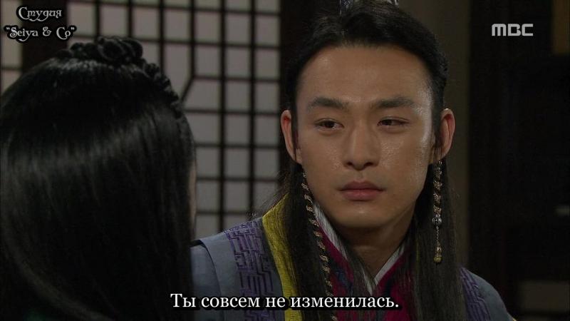 Seiya Co 98 108 Дочь Короля Су Пэк Хян King's Daughter Soo Baek Hyang 2013 Субтитры