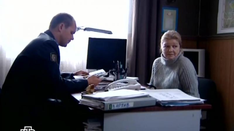 Глухарь 1 сезон 31 серия