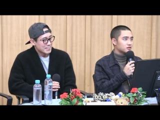 [CUT] 171114 SBS-R Power FM Cultwo Show @ EXO's D.O.