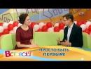 27 лет в эфире. СургутИнформ-ТВ  отмечает день рождения. Почему телевидению в нашем городе пророчили неудачу и как за больше чем