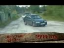 Год 1994. Крутые 90-е документальный фильм