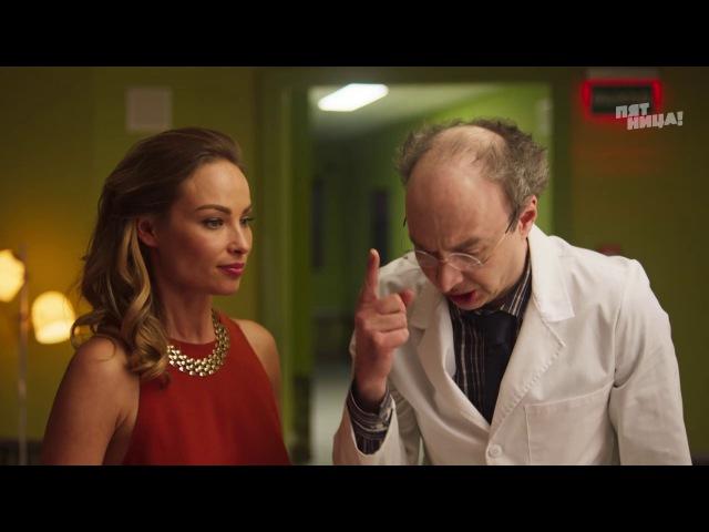 Любимцы: Альберт убивает питона из сериала Любимцы смотреть бесплатно видео онл...