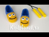 Детские вязаные тапочки крючком Смайлики