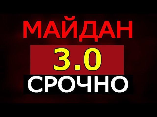 СРОЧНО!! ЗАВТРА ДОЛЛАР БУДЕТ 50 ... ТОЛПА УЖЕ БЛИЗКО, ПОРОХY ТРУБА!! Мураев и Рабино ...