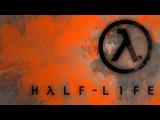 Half-life - Anomalous Materials.