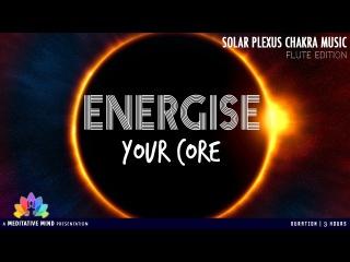 SOLAR PLEXUS CHAKRA MUSIC   Chakra Balancing & Healing Meditation Music   Indian Flute Music