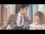 Чха Джин-ук Ю-ми (болен тобой) Мой тайный роман