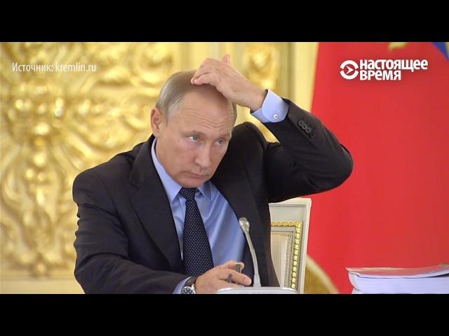 Что выслушал Путин от правозащитников