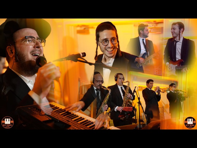 Dancing Vibes - with Levi Lesin Production Yoely Greenfeld