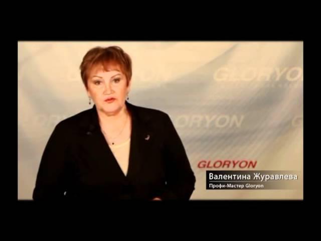 Валентина Журавлева Профи-Мастер Gloryon
