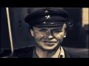 Зелёные огни 1956 социальная драма СССР HD p50