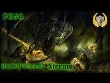 Воскресный стрим PC #4, игра Neverwinter