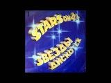 Звезды дискотек. STARS on 45 (LP аудио-диск,