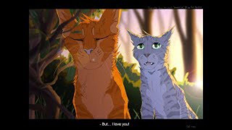 Коты Воители Белка Ежевика и Уголёк Warriors cats Squirrelflight Ashfur and Brambleclaw
