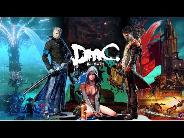 ТАЙНА БЛИЗНЕЦОВ ➤ DmC: Devil May Cry (Definitive Edition) миссия 3 (PS4 PRO)
