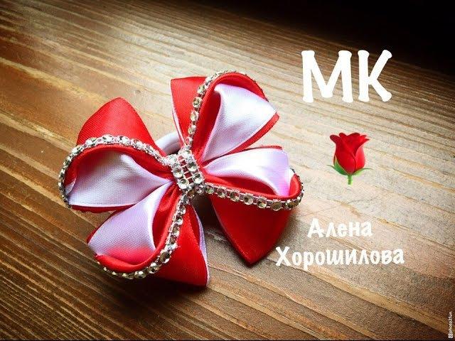 Бантики Канзаши из лент МК Алена Хорошилова Tutorial DIY