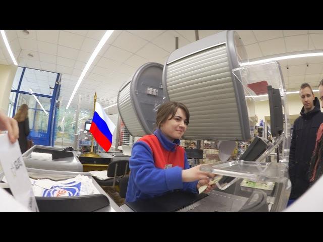 В супермаркеті АТБ працюють сепаратисти?! (Тернопіль)