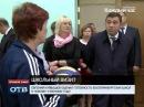 Евгений Куйвашев лично проверил готовность школ Екатеринбурга к 1 сентября