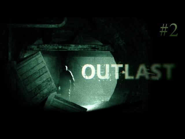 СУМАСШЕДШИЙ ДОКТОР ОТРЕЗАЛ ПАЛЬЦЫ | Outlast | 2