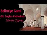 СЕВЕРНЫЙ КИПР  Selimiye Cami (St. Sophia Cathedral)