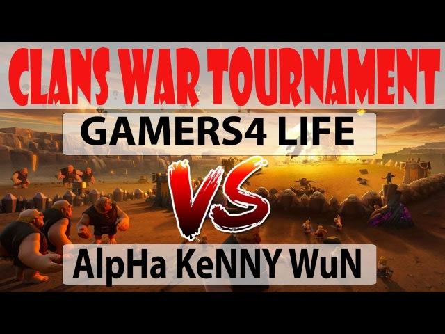столкновение кланов с военным турниром   GAMERS4 LIFE VS AlpHa KeNNY WuN   Войны кланов