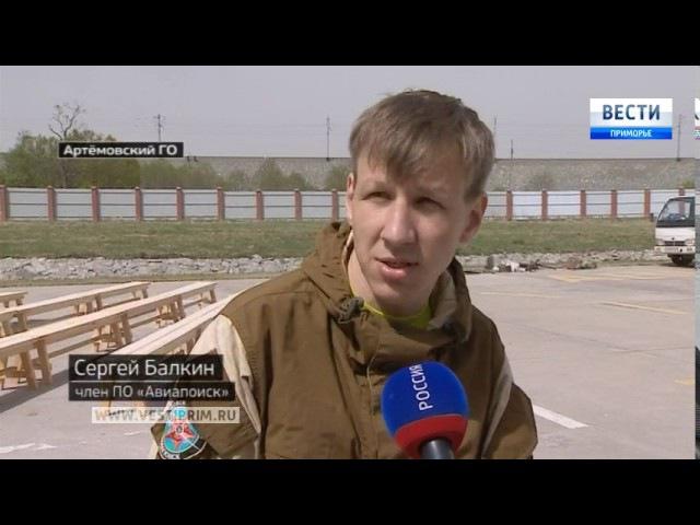 В Приморье восстановили легендарный истребитель Великой Отечественной