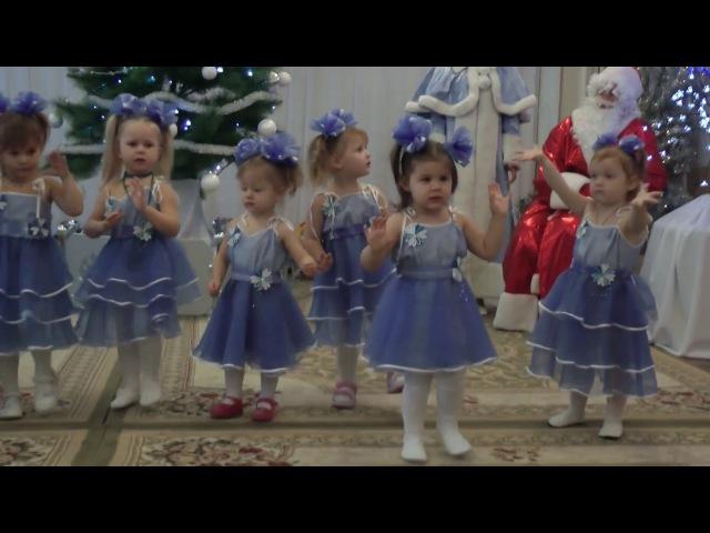 Новогодние Танцы для Младшей Группы Детского Сада.