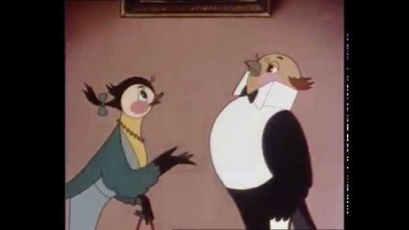 Непьющий воробей. Сказка для взрослых Студия Союзмультфильм 1960 год выпуска