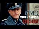 【Multifandom】Style Challenge