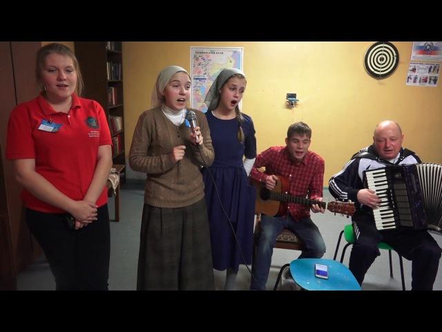 Катя Силина, Катя Еранакова и Катя Придворова поют песню Катюша