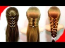 7 Easy Hairstyles for Long Hair 🌺 Best Hairstyles for Girls