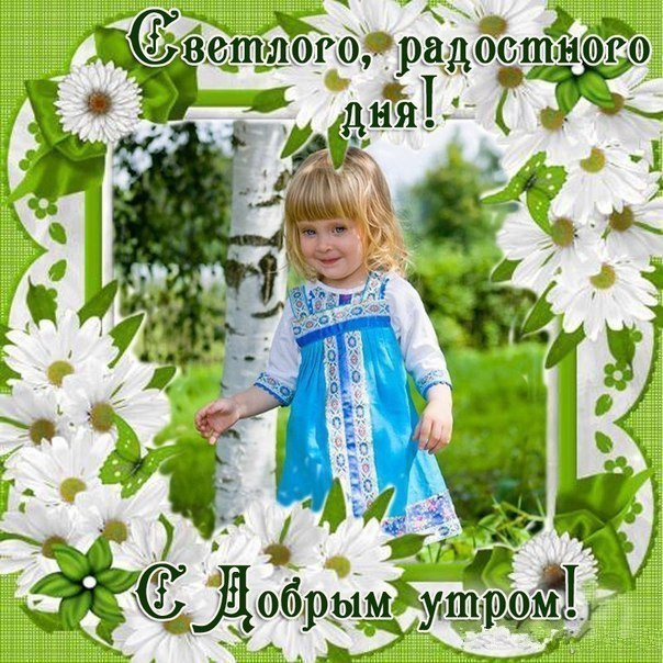 https://pp.userapi.com/c639429/v639429030/2c6c6/yeTEAhcbiUI.jpg
