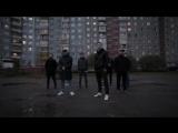 MC Paul Mac X Riqueza - Optimist (Макс Корж cover) (Preview )