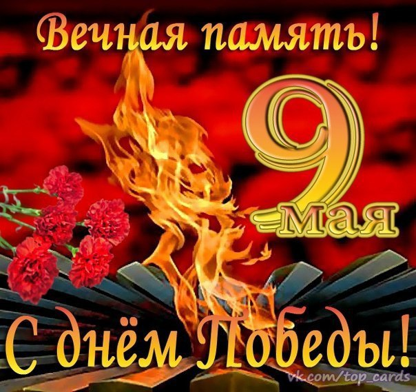 Фото №456240897 со страницы Валерия Ярышева