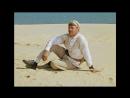 Белое солнце пустыни / 1969 / Ваше Благородие, Госпожа Удача